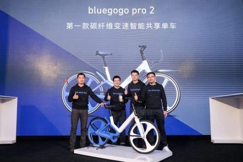 """11月16日,小蓝单车创始人李刚公开发布声明,称辜负了各位,""""我做错了,我也希望借这个机会跟所有团队成员、用户、投资人、供应商和合作伙伴说一声抱歉。"""""""