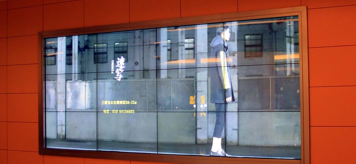 北京三里屯户外展示屏4x3拼接墙