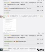 积压如山!曝北京圆通快递倒闭:真相惊人