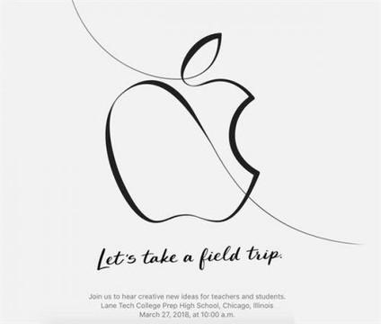 这次有啥新花样?苹果2018春季发布会分析